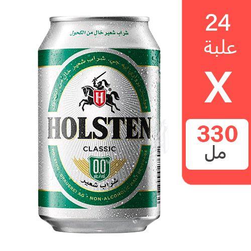 شراب الشعير هولستن الكلاسيك -بنكهة الشعير 330 مل 24 علبة