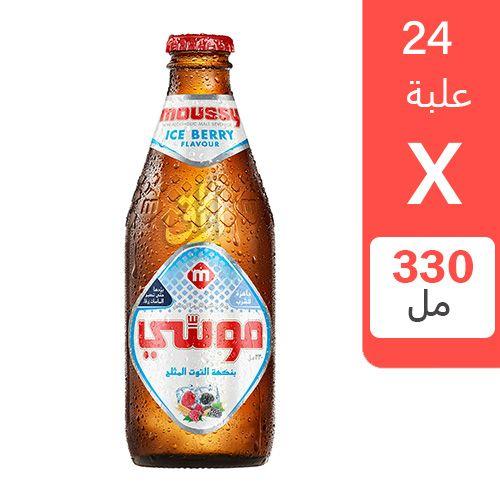 شراب الشعير موسي بنكهة التوت المشكل المثلج 330 مل 24 علبة