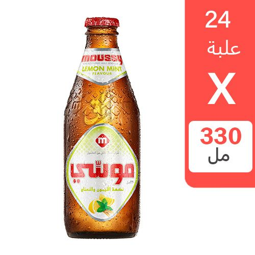 شراب الشعير موسي بنكهة الليمون والنعنع 330 مل 24 علبة