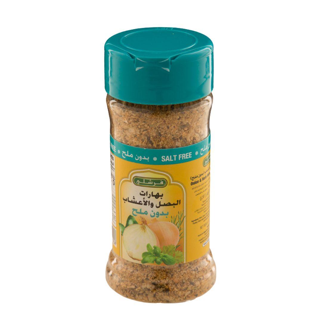 بهارات البصل والاعشاب بدون ملح 2.5 اونز - 12 حبة