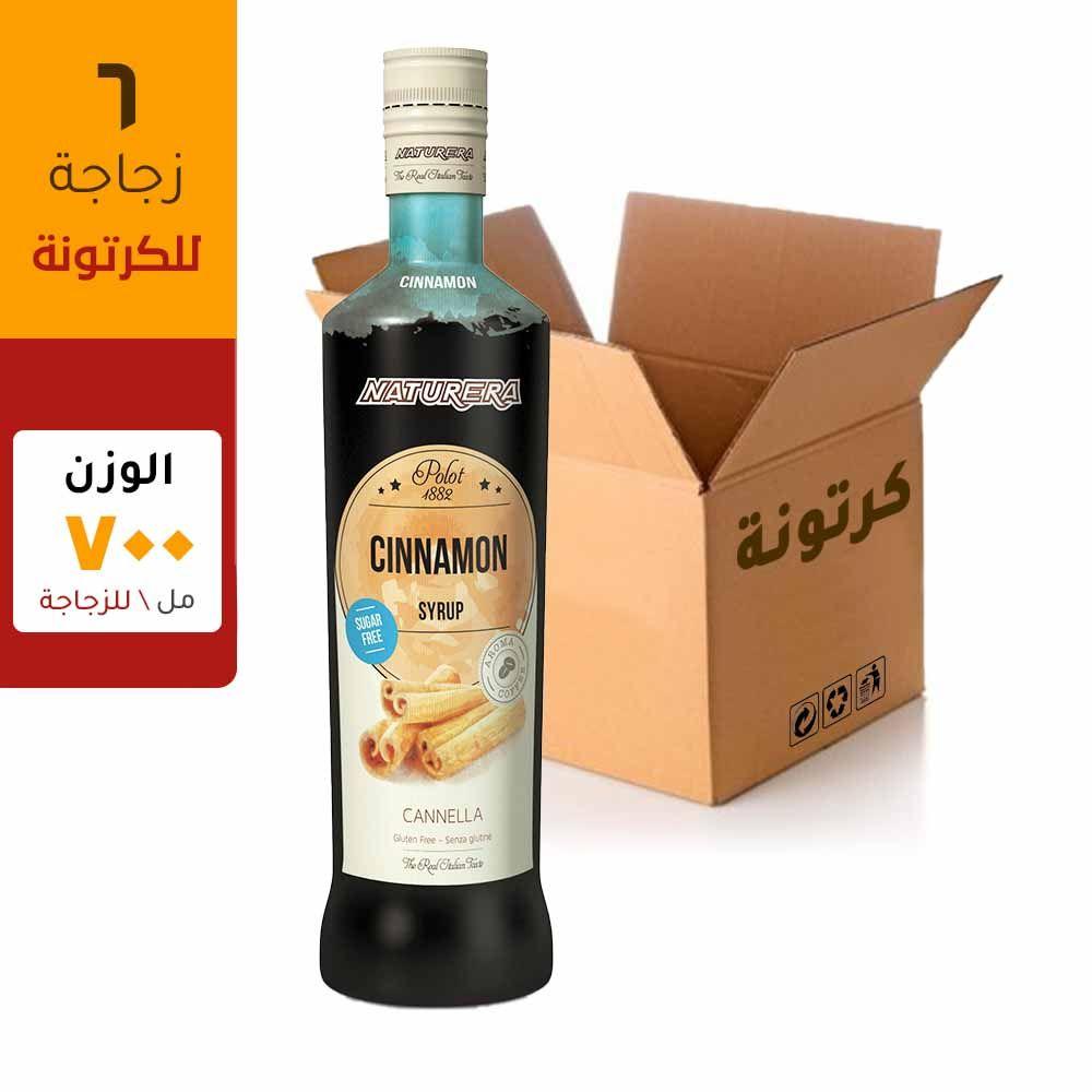 سيرب القرفة - ٦ زجاجات بالكرتون - ٧٠٠ مل للزجاجة