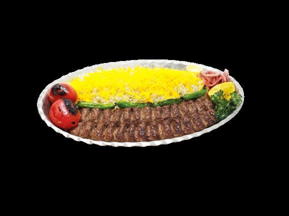 Kabab Koobideh