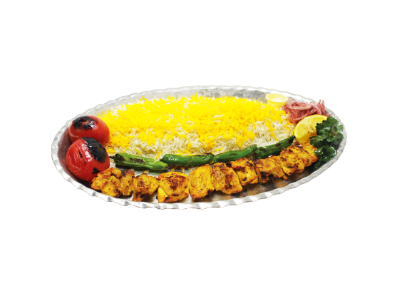 Chicken Kabab Leg