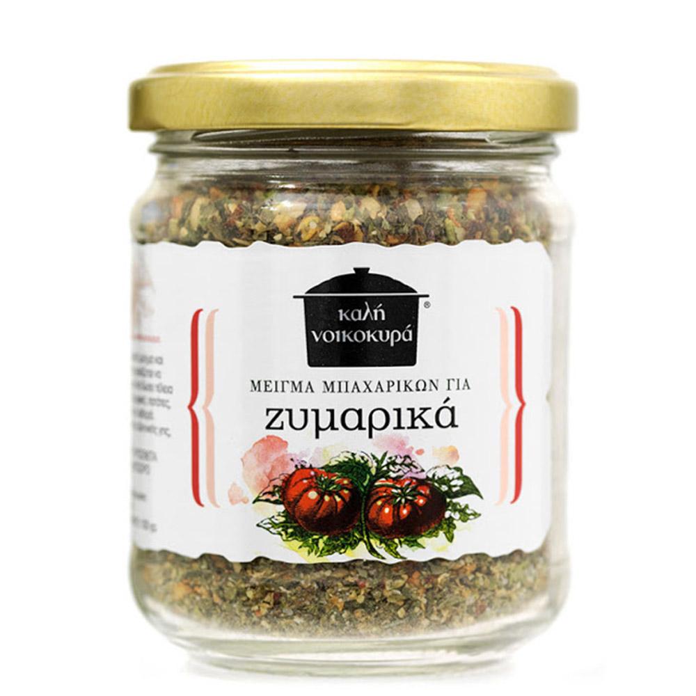 Best Spice Jar Label Packging Design