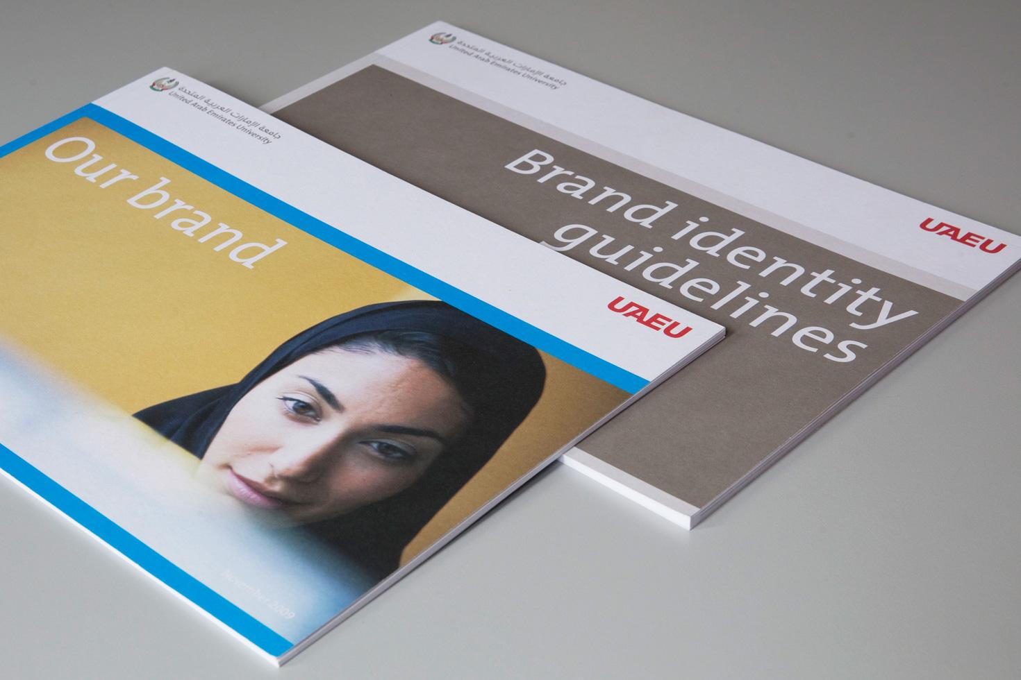 UAEU guidelines