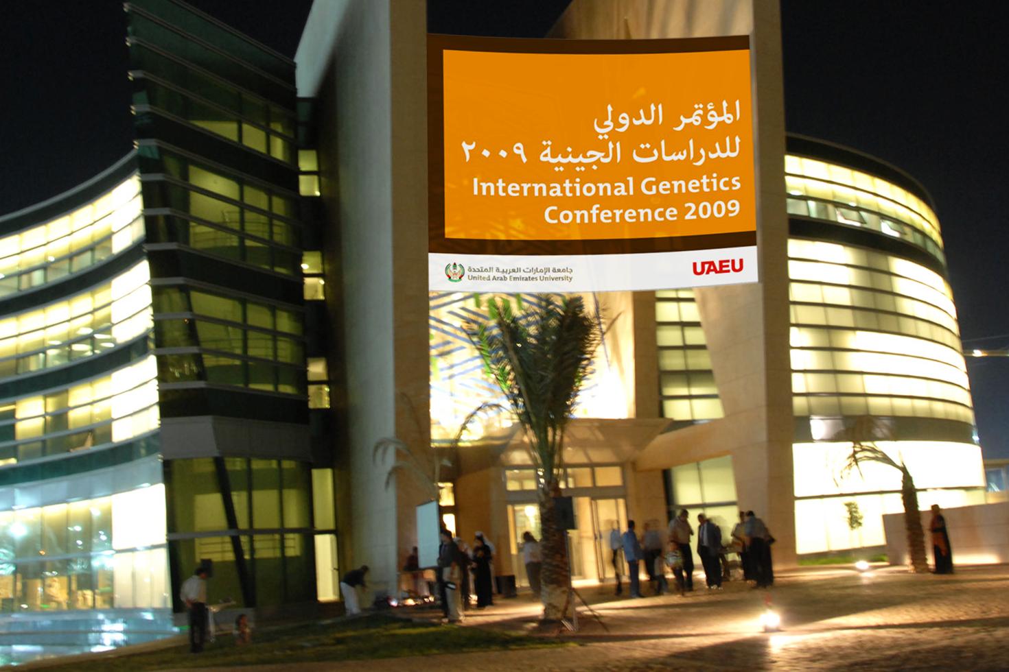 UAEU banner