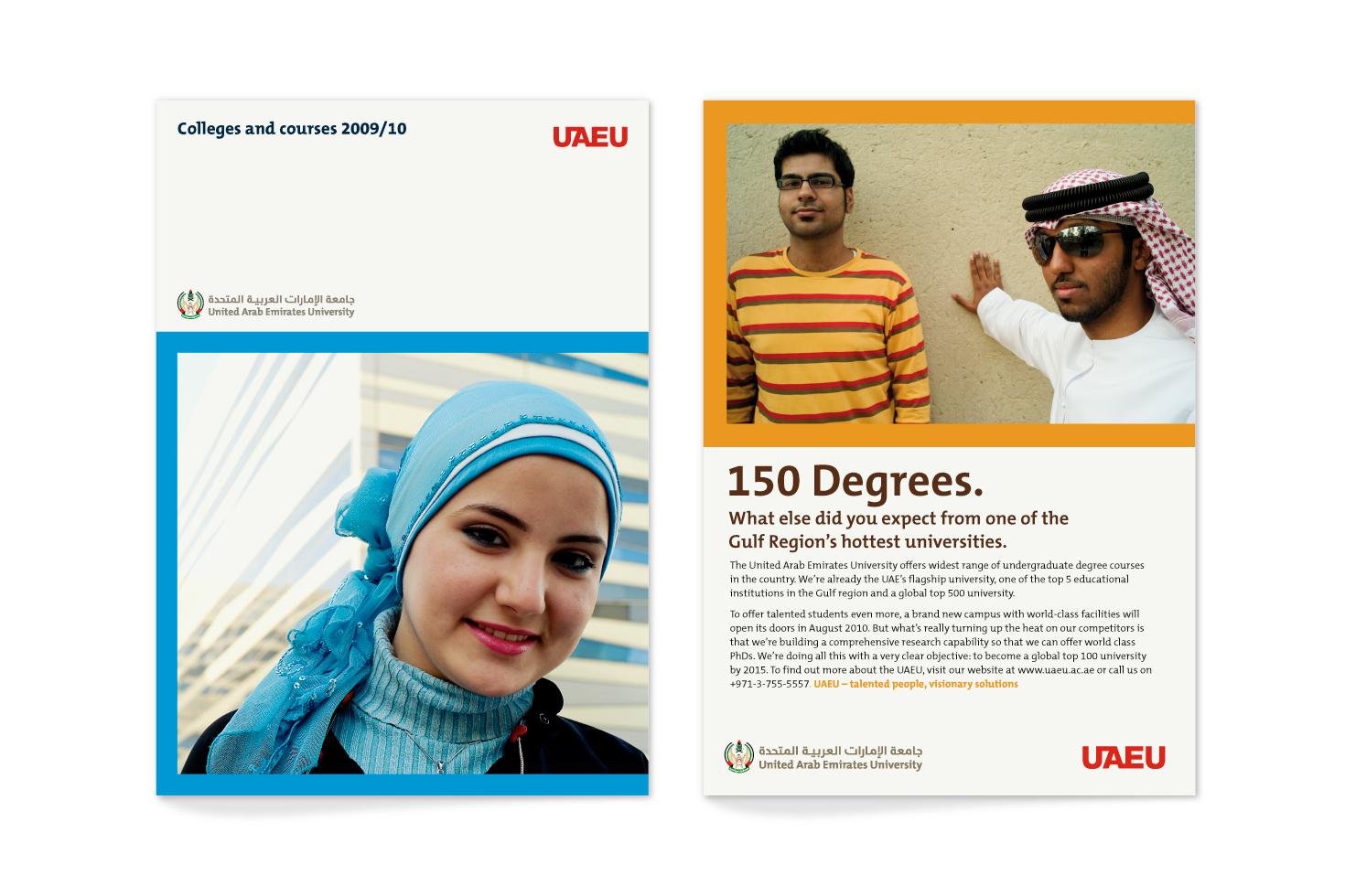 UAEU brochure and advert