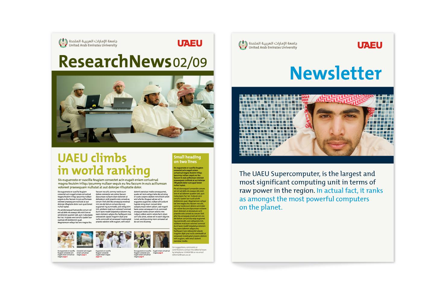 UAEU magazine and newsletter