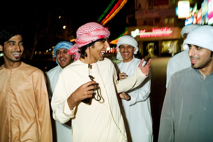 UAEU photo library