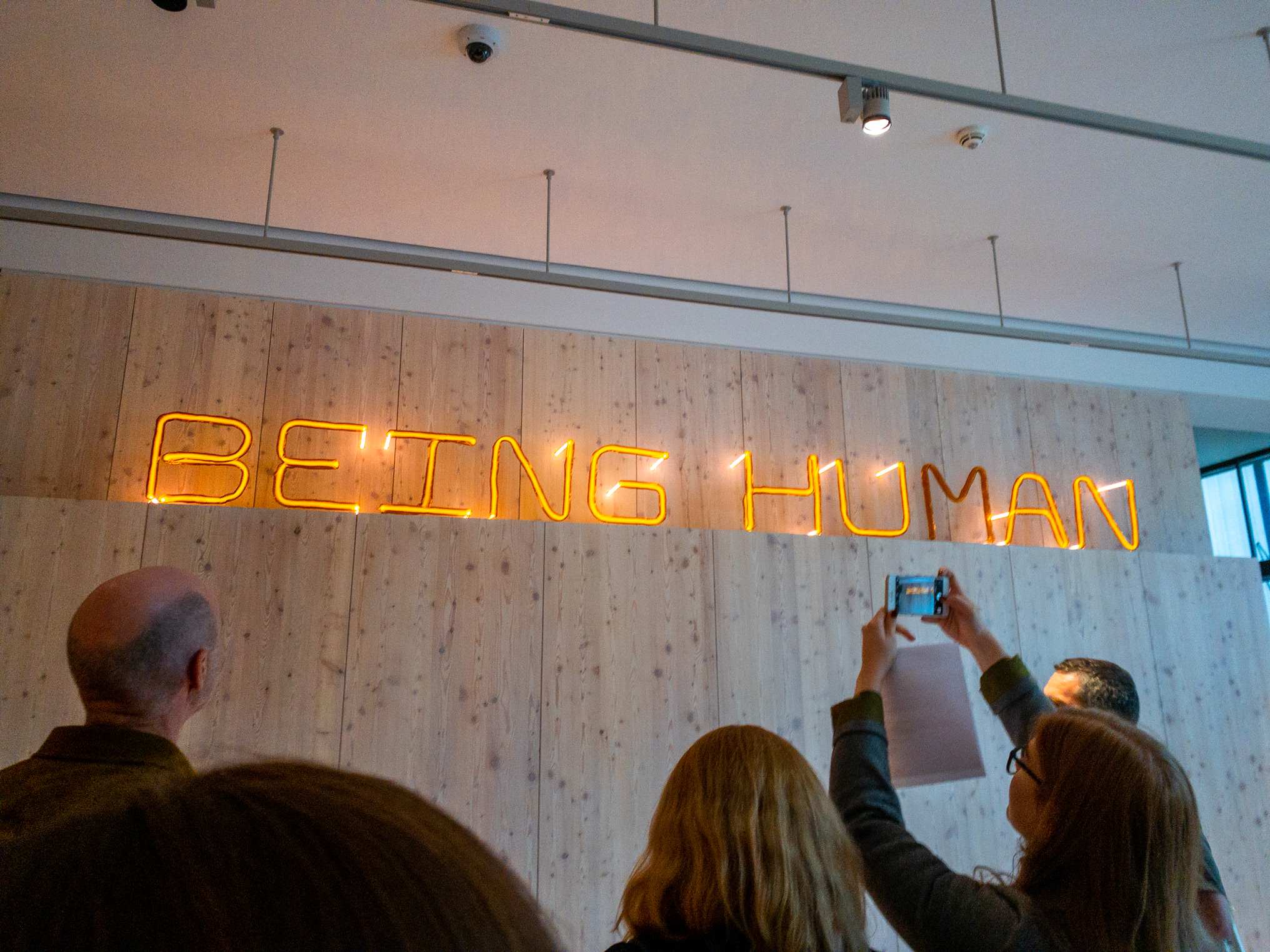 Entrance of the being human exhibition