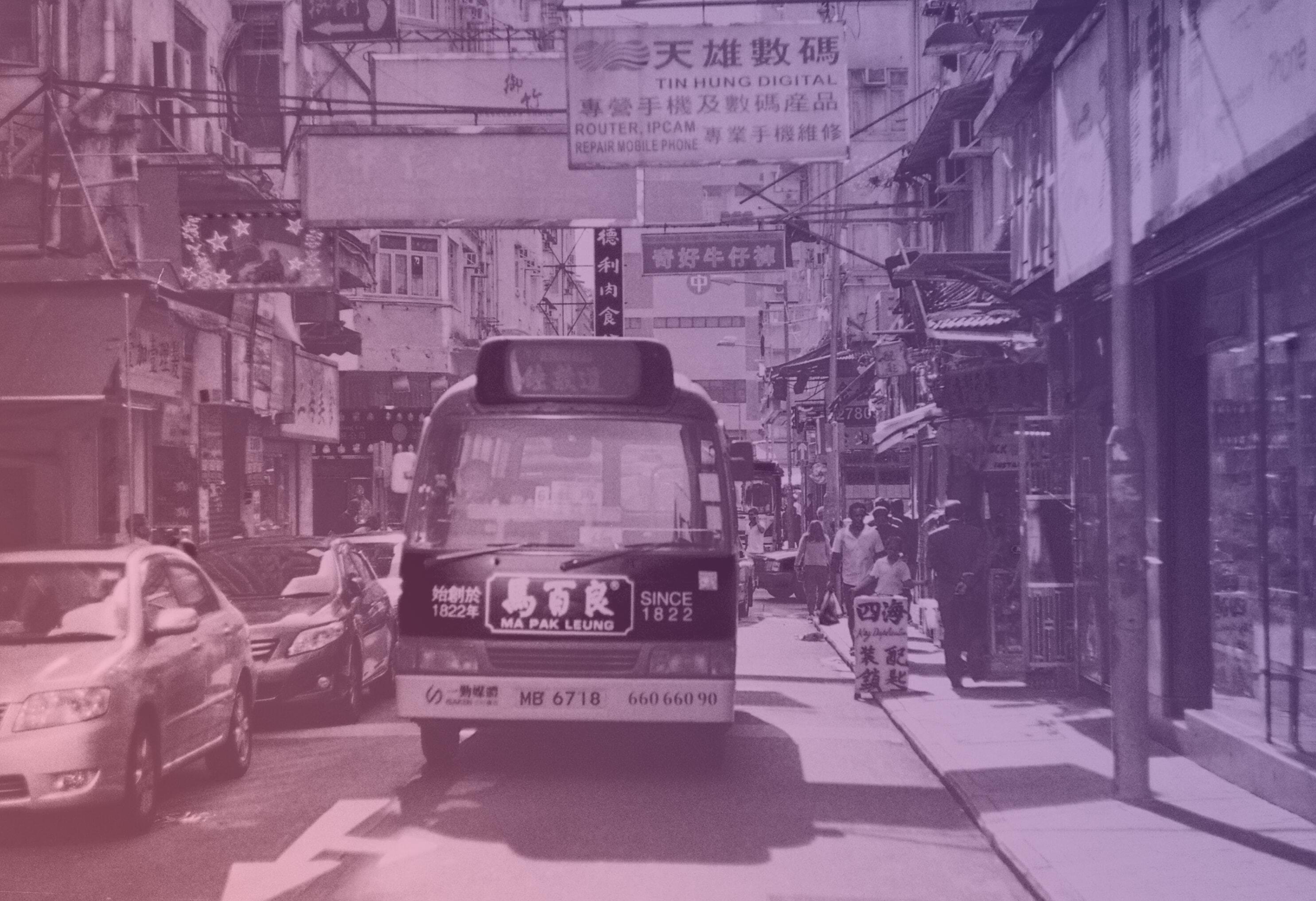 Hong Kong local fab funding