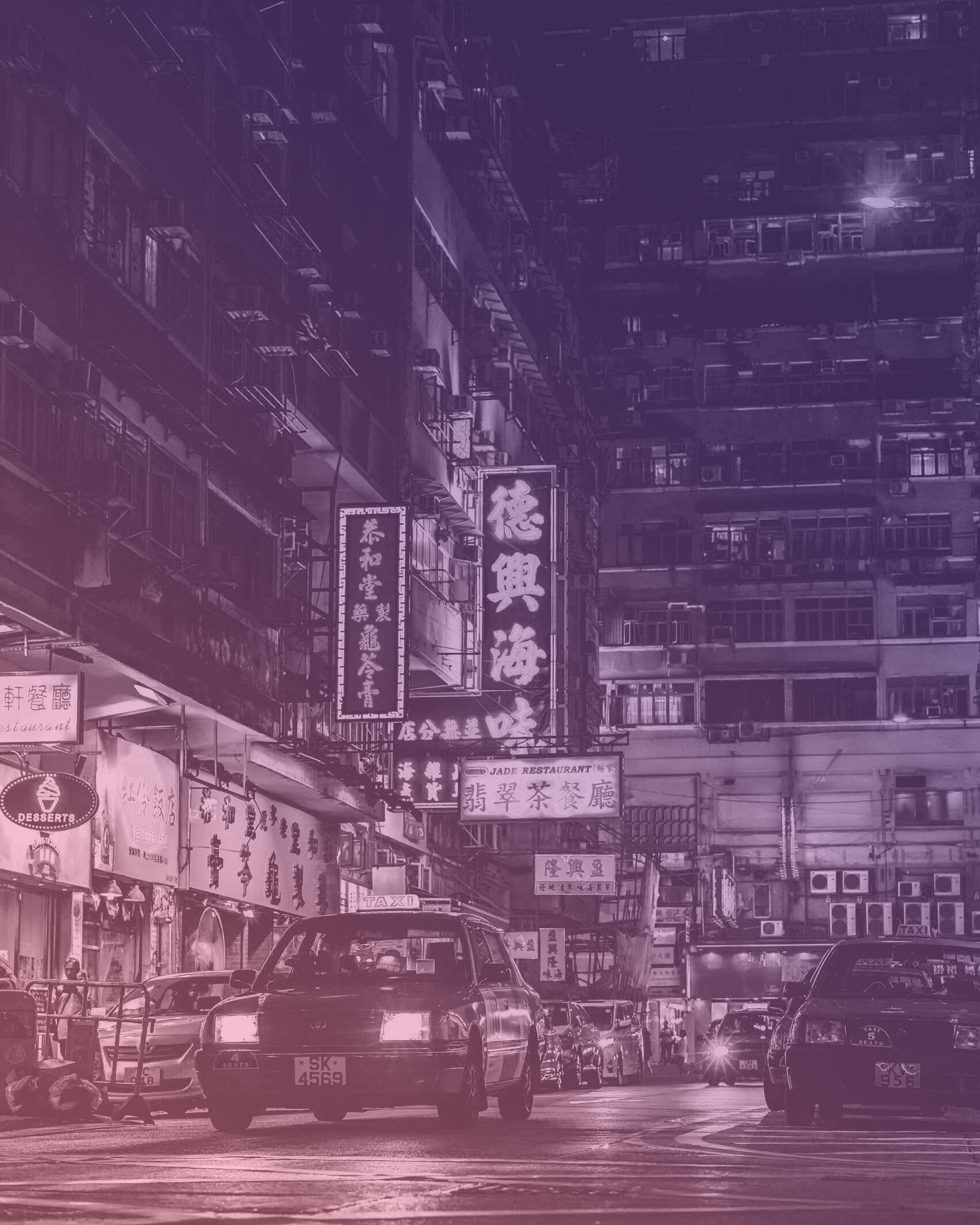 Hong Kong old street fab story