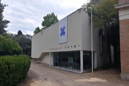 Field Hospital X, Venice Biennale, Israeli Pavilion. June 2019. Photo Source .