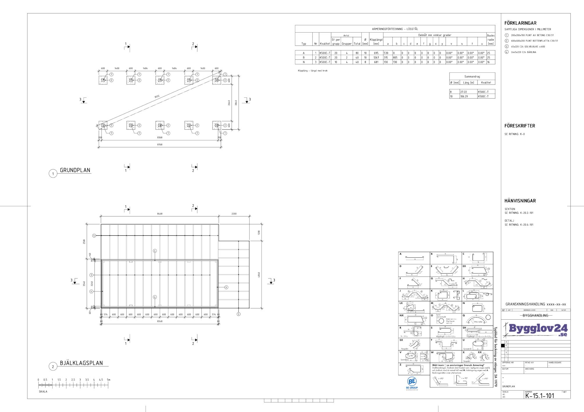 K-ritning exempel – Grundplan