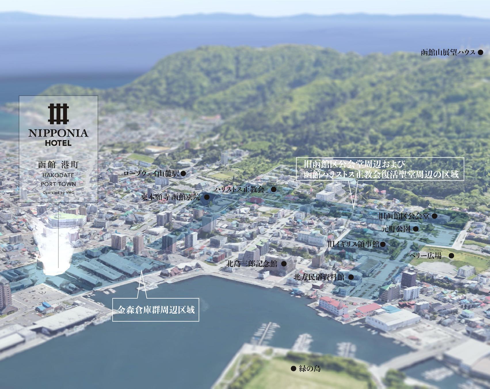 NIPPONIA HOTEL 函館 港町の所在マップ