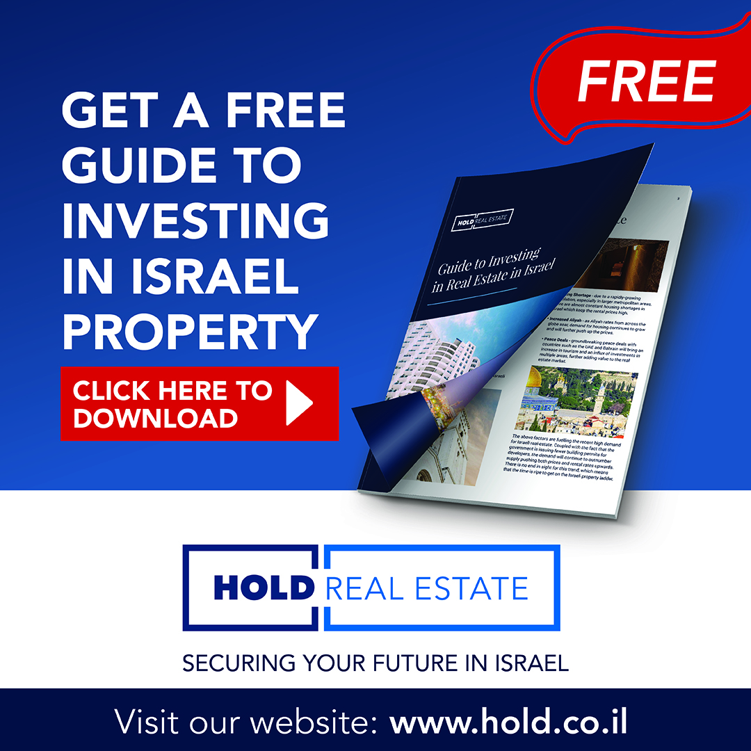 Guide to Investing in Israel