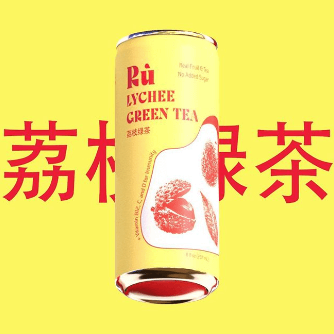 A healthy, functional alternative to the Asian drinks you know and love.