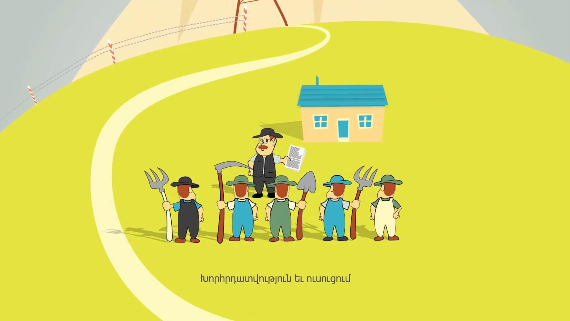 Armenian Agricultural Development Report Series