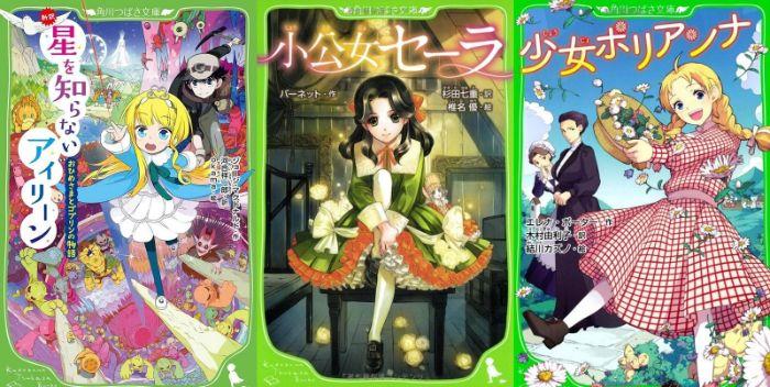 Japanese Classic Manga