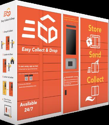 ECD Smart locker