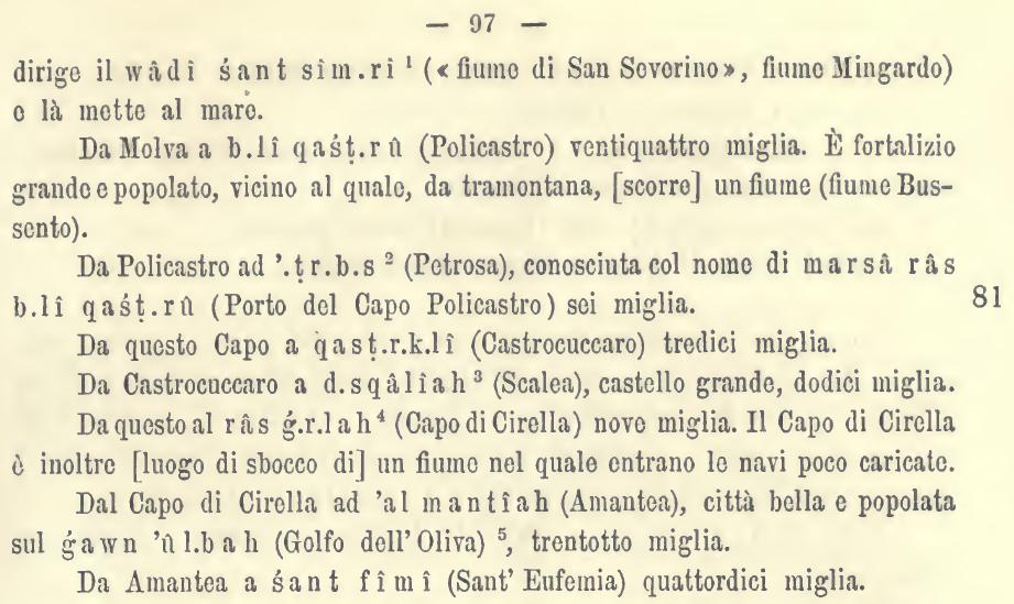 Amari-Schiapparelli, p. 97.PNG