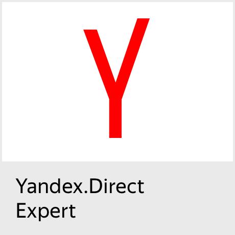 Yandex.Direct Expert logo – Instinct Agency