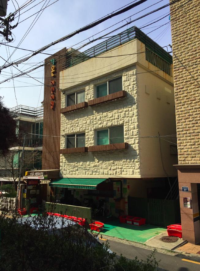 Gaon Daycare Center, Seoul