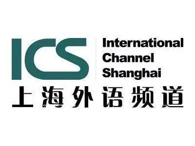 Media Partners  - ICS
