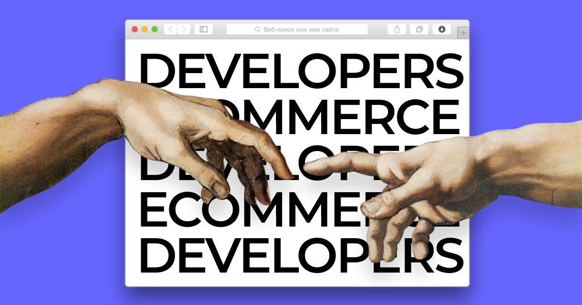 5 Sites to Hire Ecommerce Development Agency + Tips