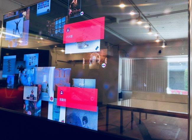 ミーティング時に取得した音声データをリアルライムに解析しビジュアライズする Transparen