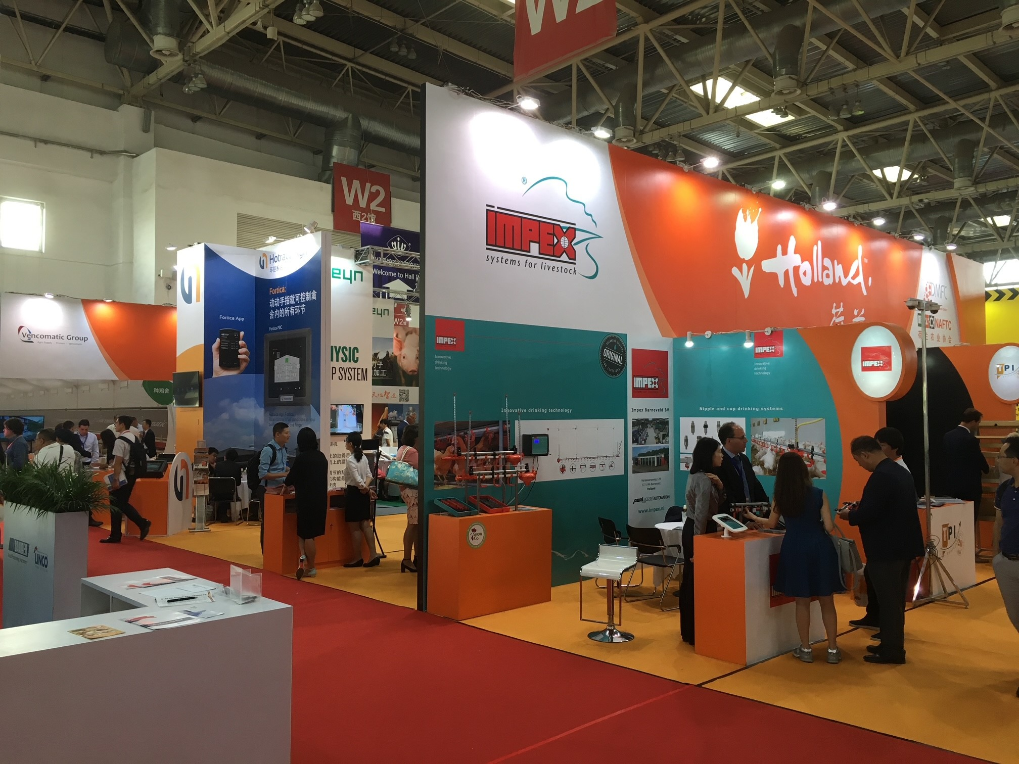 VIV China Impex