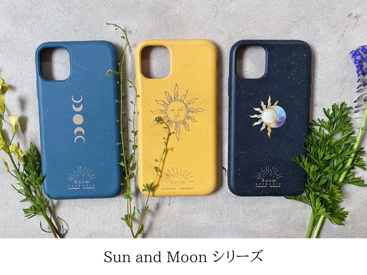 Sun and Moon シリーズ