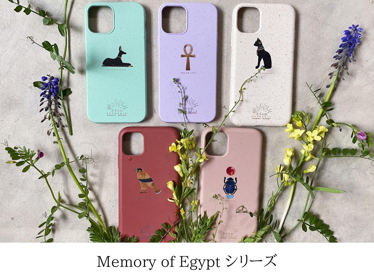Memory of Egypt シリーズ