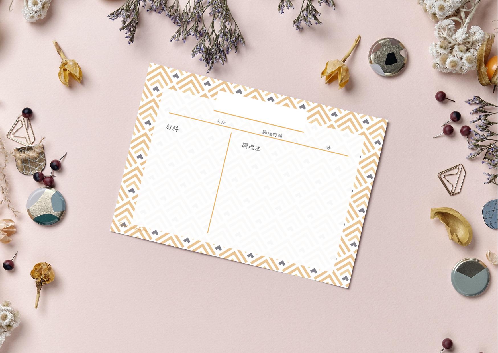 格子柄 レシピカード・情報カード セット