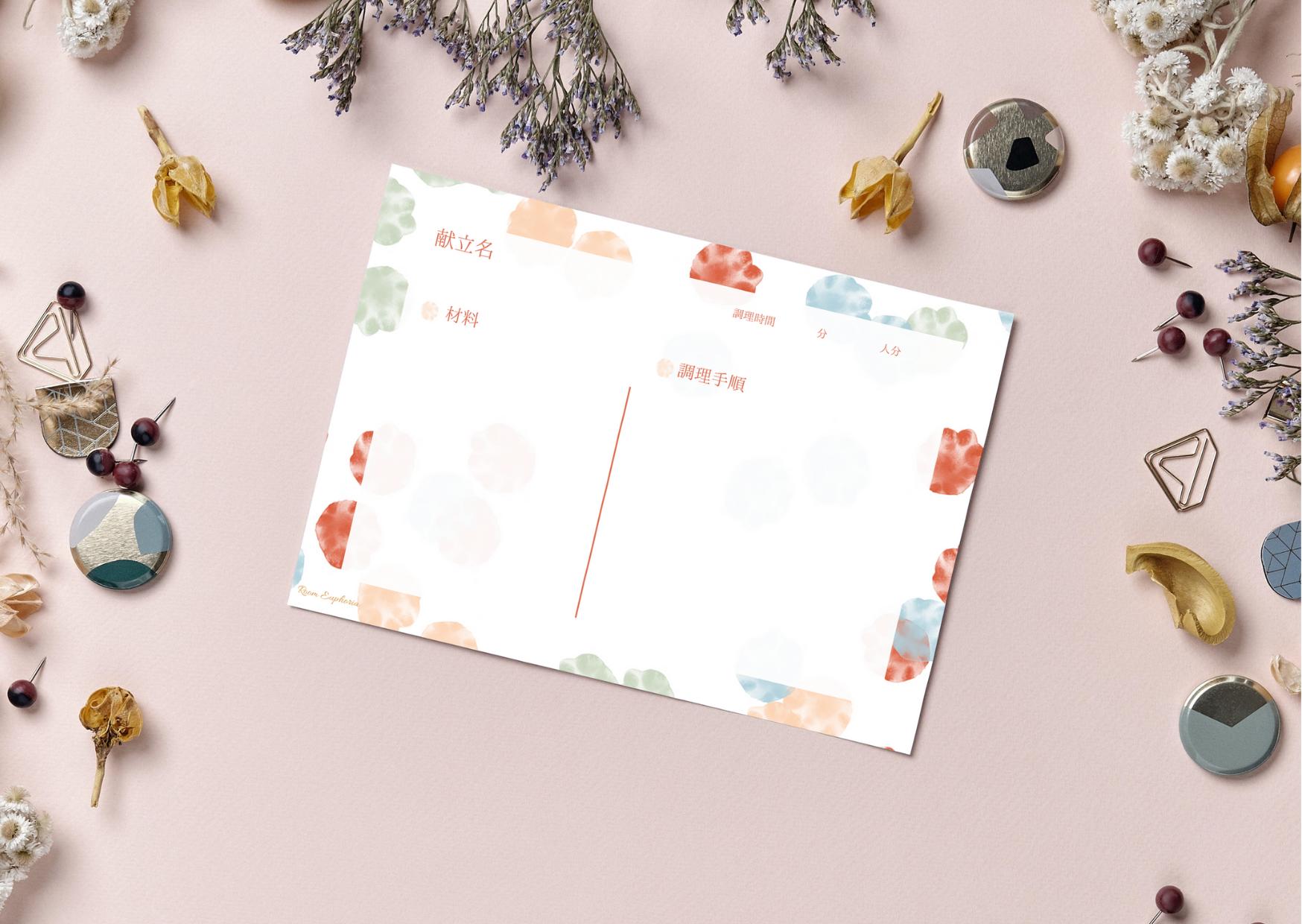 砂糖菓子 レシピカード・情報カード セット