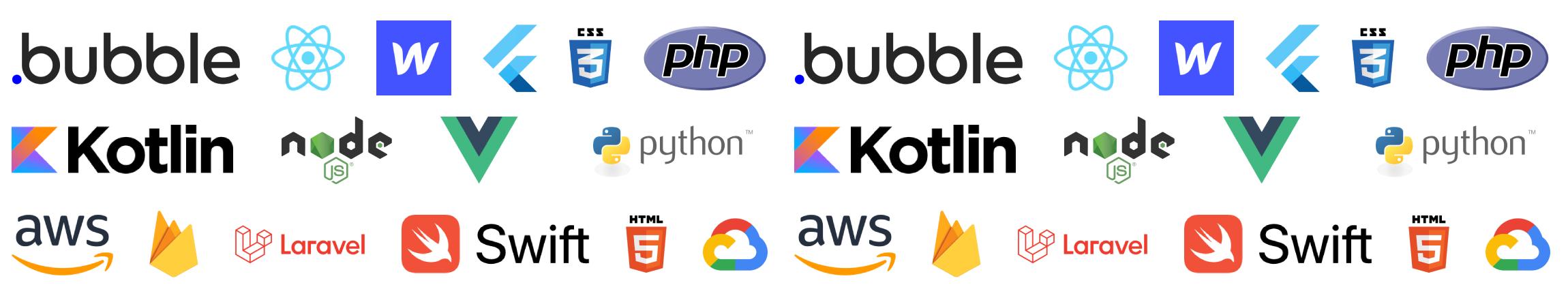 さまざまな開発ツールのロゴ