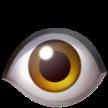 Eyeball Emoji
