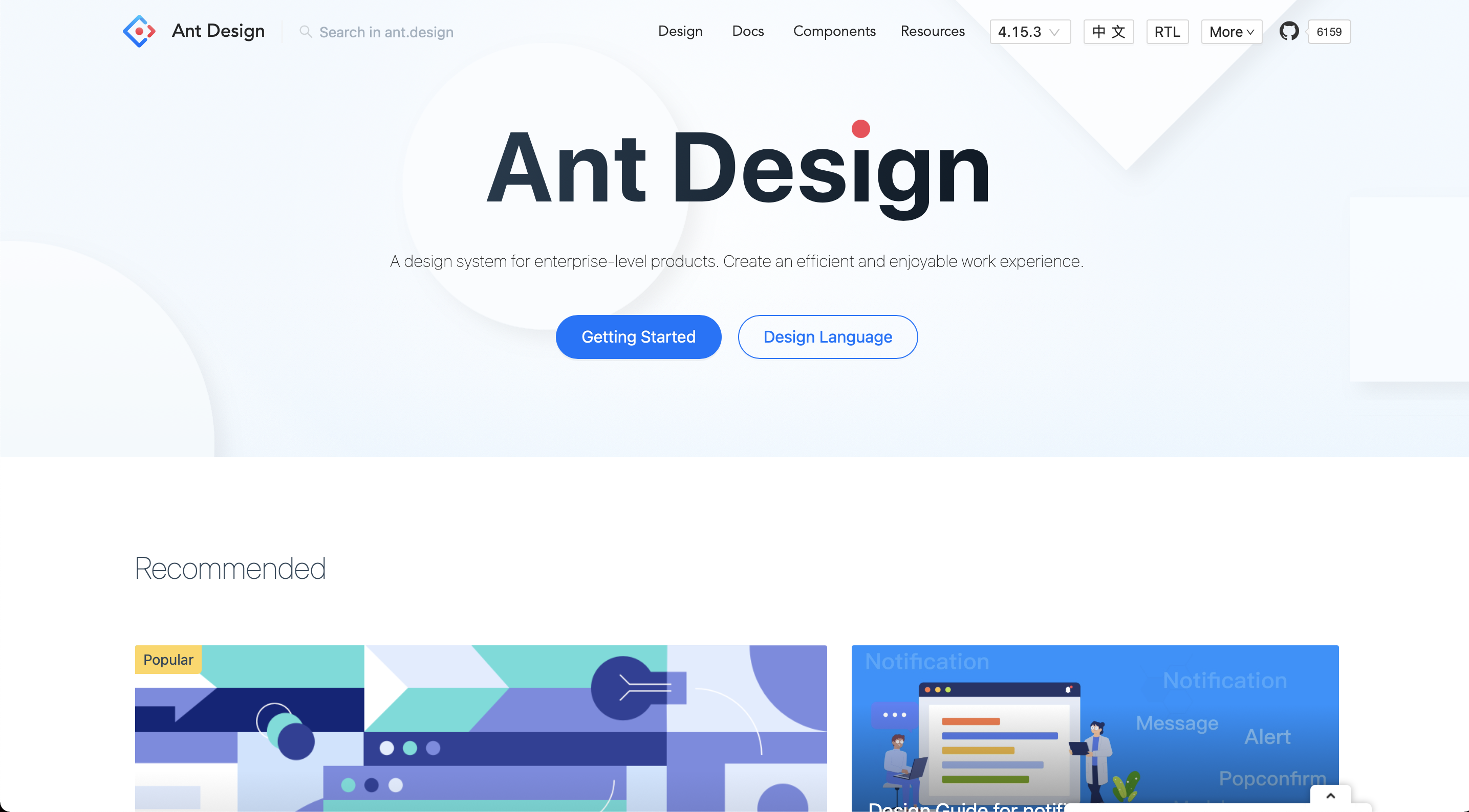 Ant Financial Ant Design System webpage
