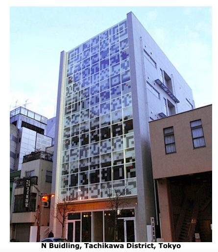 a qr code integrate in the building design in Tokyo
