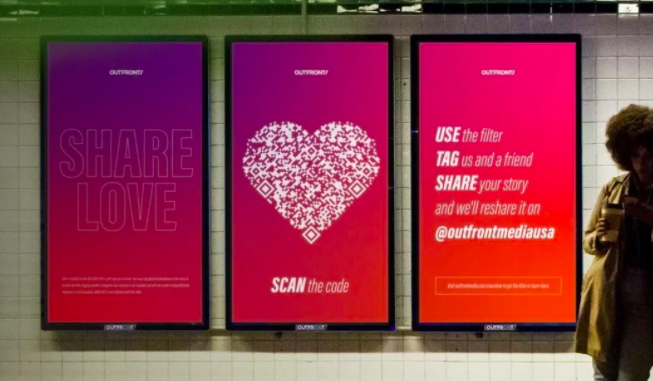 valentine's day heart shaped qr code on display in new york subway