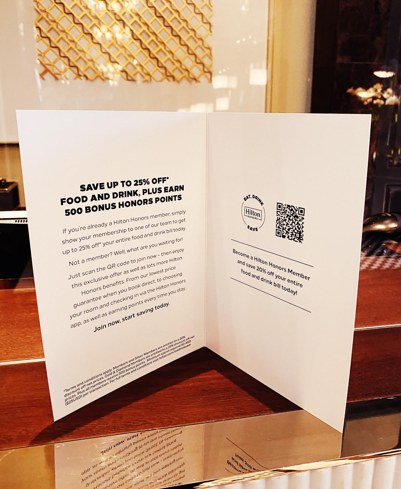 qr code on hilton menu to get a discount
