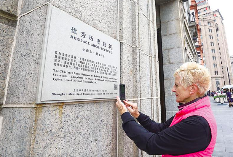 woman scans QR codes at Shanghai historical site