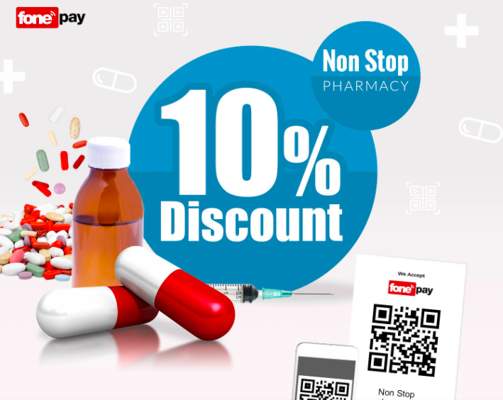 discount QR code for non stop pharmacy advert