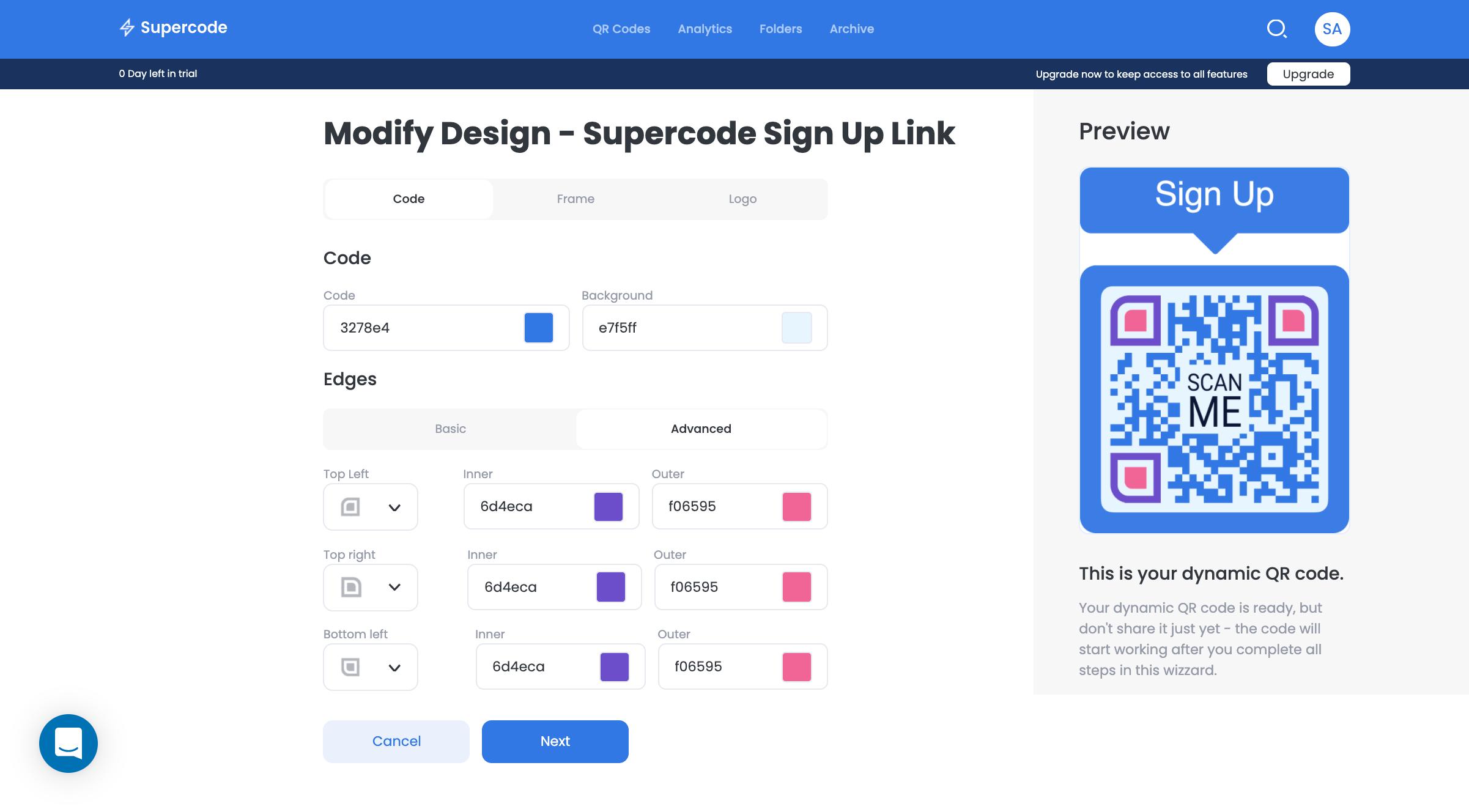 supercode qr code design tool software screenshot
