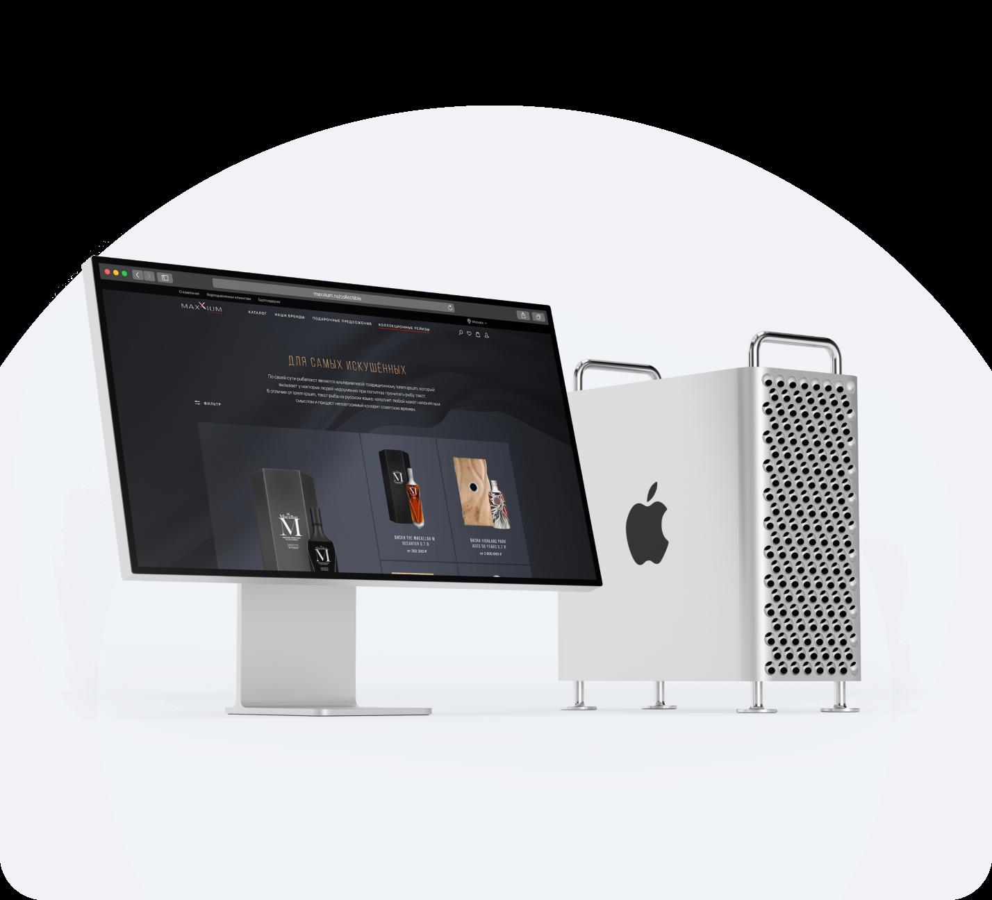 PC Mac