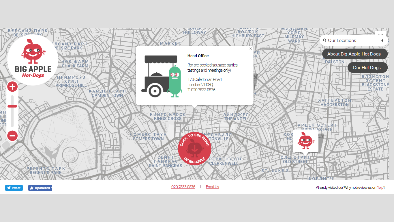 An example of a nice footer design in the online food store