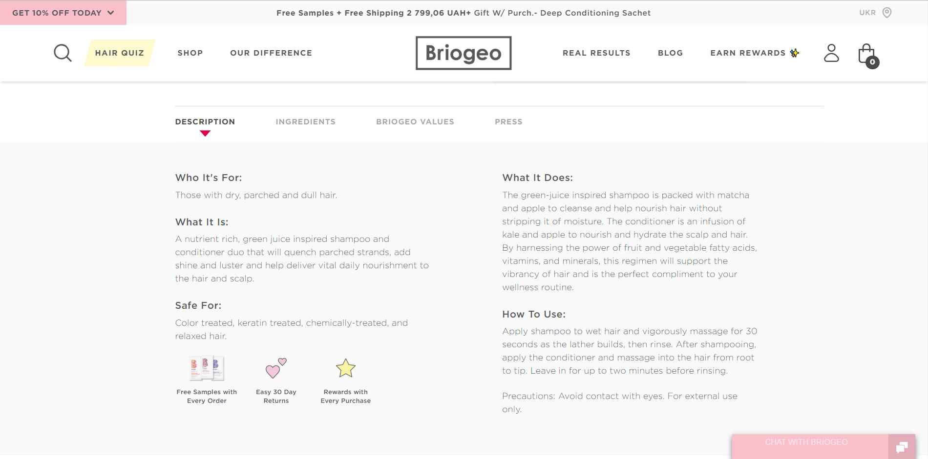 Example of product description at Briogeo