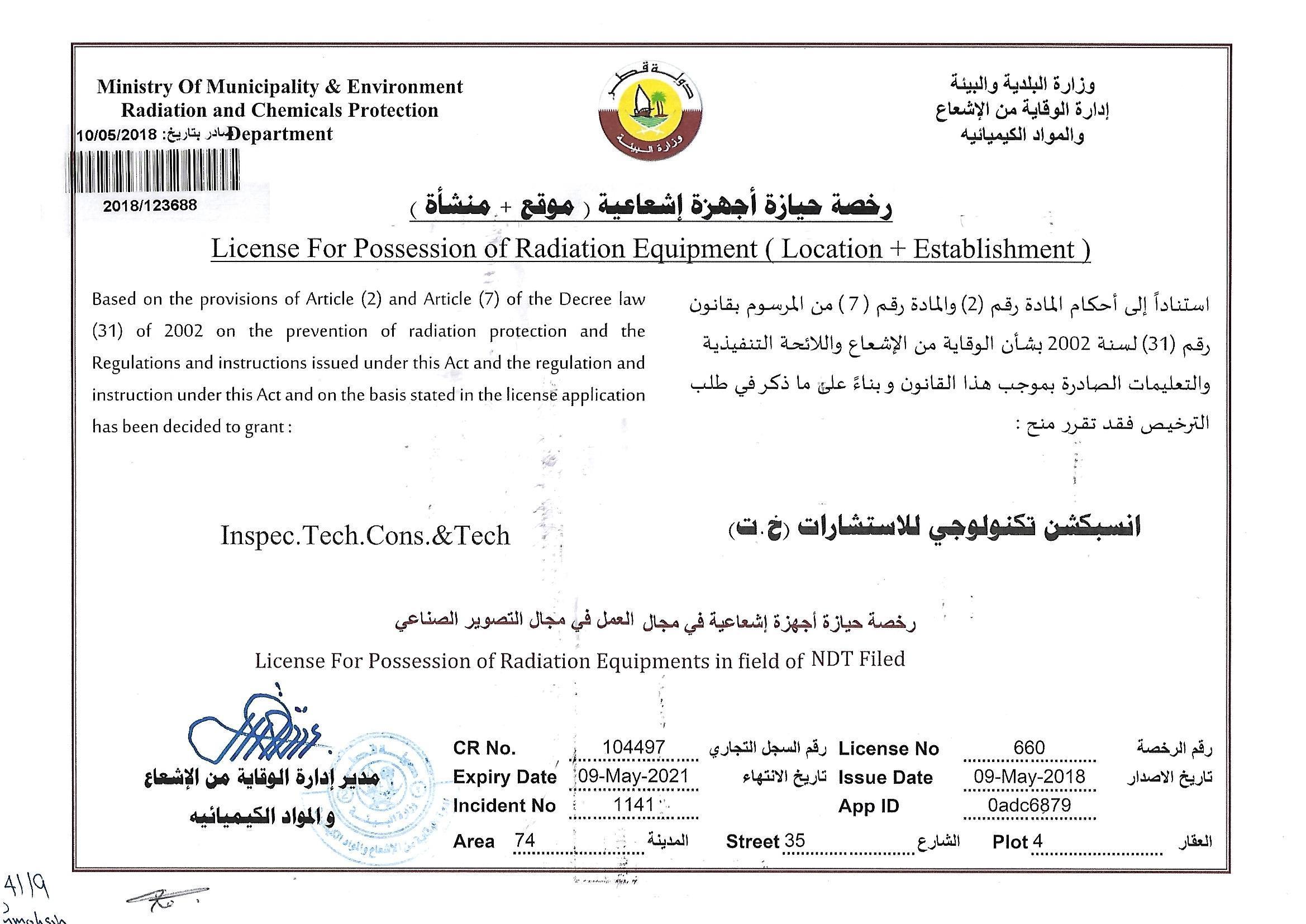 License 660 For Possession of Radiation Equipment 09.05.2021