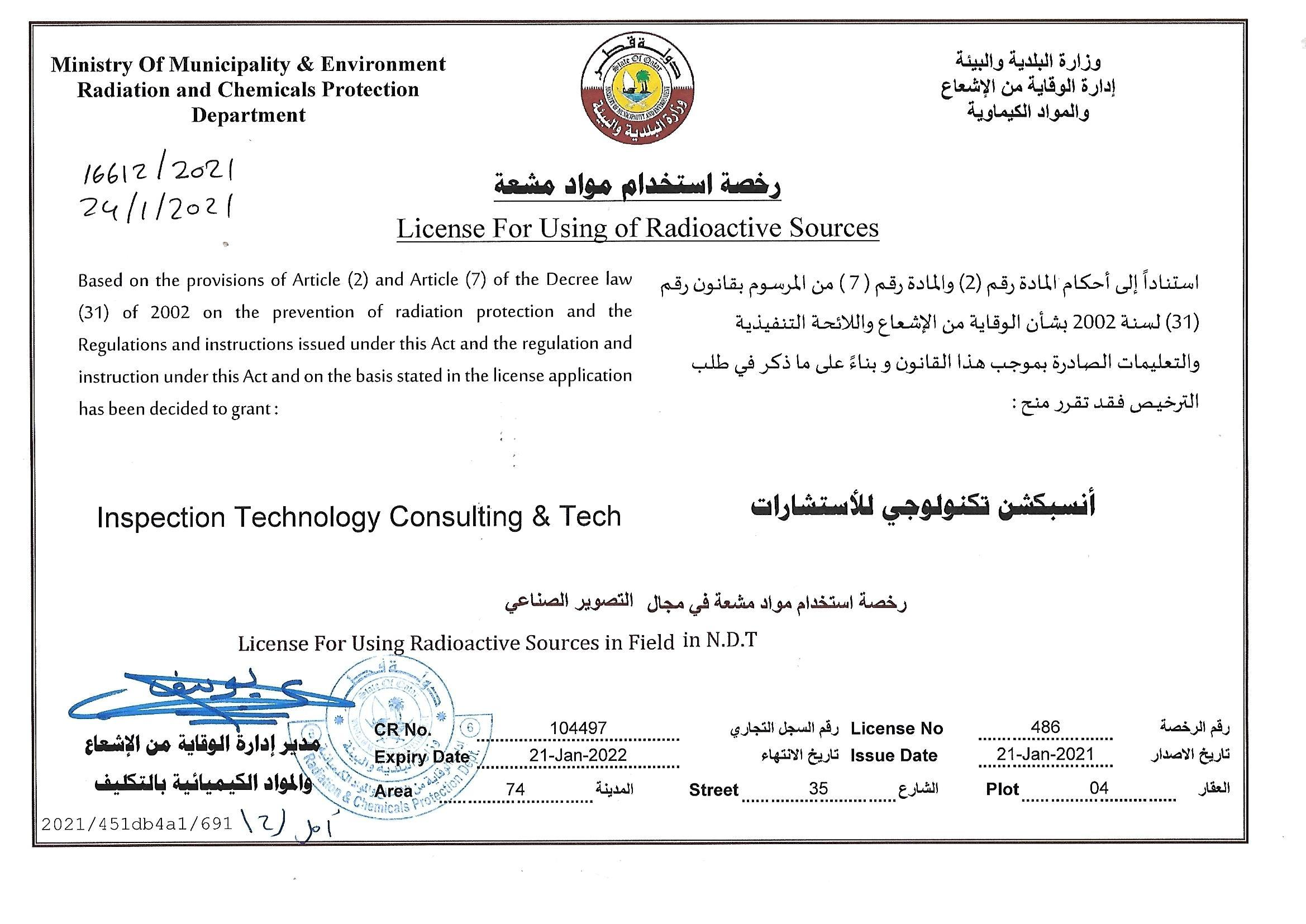 License for using Radioactive Sources 21.01.2022