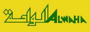 ALWAHA